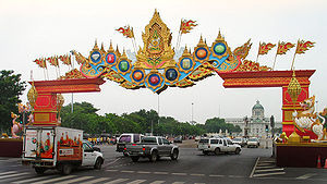 Royal Plaza (Thailand) - Decoration for King Bhumibol Adulyadej's 60th throne jubilee