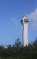 Bo'ao Lighthouse in Hainan.jpg