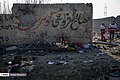 Boeing 737-800 crashed near Imam Khomeini international airport 2020-01-08 15.jpg