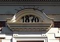 Bokréta utca 15, 1870, 2018 Ferencváros.jpg
