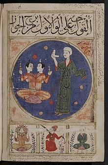 Chouseishin Gransazer - WikiVisually
