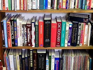 English: Book shelf