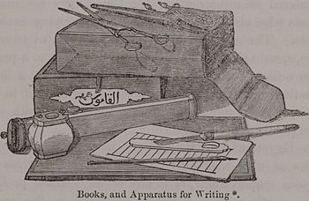 English: Book and apparatus for writing. Engra...