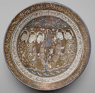Islamic pottery - Bowl of Reflections, early 13th century Iran. Brooklyn Museum.