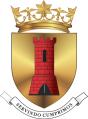 Brasão de Armas do Comando Distrital de BEJA da PSP.png
