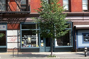 Adriano Espaillat - Office on Columbus Avenue