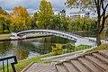Bridges over Svislač 3.jpg