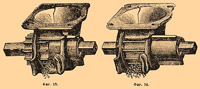 Brockhaus and Efron Encyclopedic Dictionary b63 329-2.jpg