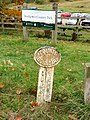 Bucks-Beds County Boundary Marker - geograph.org.uk - 1550013.jpg