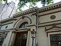 Bucuresti, Romania. Muzeul Theodor Aman (capul lui Zeus incadrat de doua simboluri masonice) B-II-m-A-19621.JPG