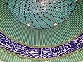 Buildings in Qom تزئینات داخل مقبره نواب صفوی، قبرستان وادی السلام قم.jpg