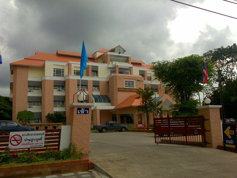 File:Buriram town.jpg