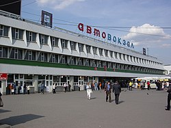 Bus station Moscow.jpg