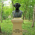 Bustul lui Barbu Ştefănescu Delavrancea din Parcul Copou, Iaşi.jpg