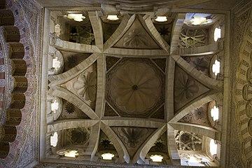 Córdoba-La Mezquita-Cúpula de la Capilla Real-20110917.jpg