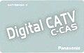 C-CAS PANASONIC.JPG