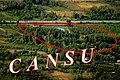 CANSU TESİSLERİ - panoramio.jpg