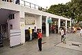 CITCO Restaurant - Sukhna Lake Complex - Chandigarh 2016-08-07 9046.JPG