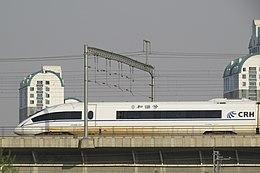 G161/162次列车