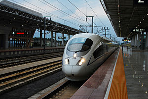 CRH3C in Hengshan West Station.jpg