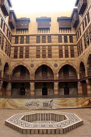 Sultan Al-Ghuri Complex - Image: Cairo, wikala di al ghouri 04