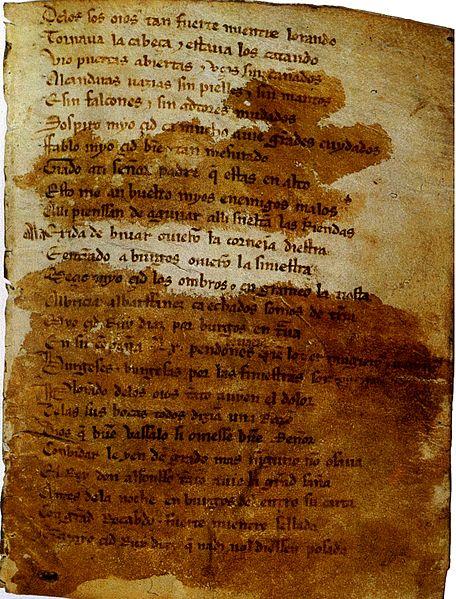 File:Cantar de mio Cid f. 1r (rep).jpg