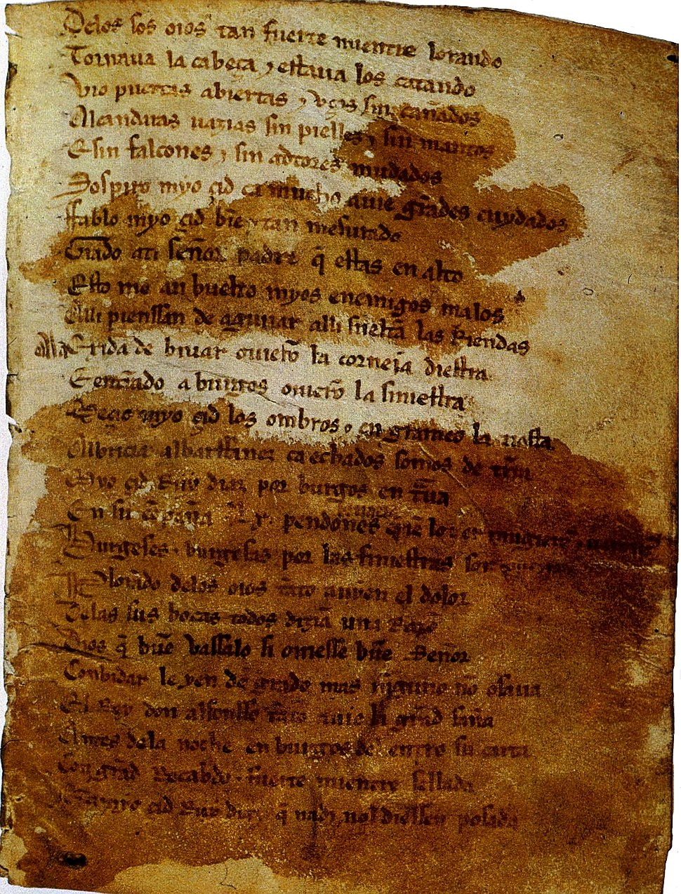 Cantar de mio Cid f. 1r (rep)