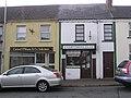 Carmel O'Meara - Everything Else, Coalisland - geograph.org.uk - 1413495.jpg