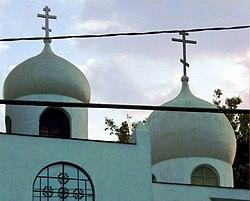 Catedral Ortodoxa la Ascensión del Señor, Ciudad de México.jpg