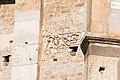 Cathédrale Saint Lizier-Frise romaine-20150502.jpg