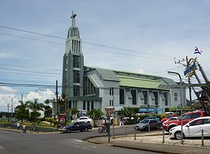 Cathedral of St. Charles Borromeo in Ciudad Quesada.jpg