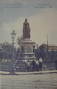 Catherine II of Russia monument. Nakhichevan-on-Don 3.jpg