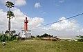 Cayenne mont Cépérou réservoir d'eau.jpg