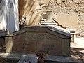 Cementerio General de Cochabamba Tumba Paz de Arego.jpg