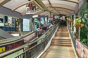 Central–Mid-Levels escalator and walkway system - Image: Central Mid Levels Escalator and Walkway System 2017