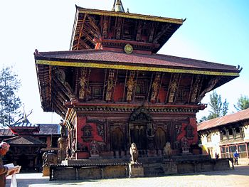 English: Changu Narayan temple in Bhaktapur, Nepal