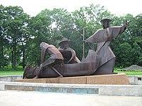Chicago Portage National Historic Site.jpg