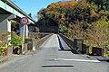Chichibu Kyu-sakurabasi 3.jpg