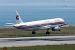 China Eastern Airlines, A321-200, B-6925 (18190645178).jpg