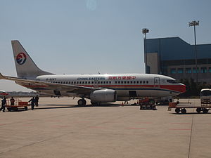 China Eatern Airlines - Boeing 737-79P.JPG