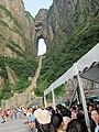 China IMG 3114 (29445191670).jpg