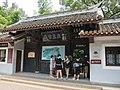 China IMG 4012 (29743165075).jpg