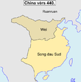 China vèrs 440.png