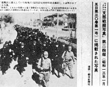 Japanischer Publizist leugnet Kriegsverbrechen