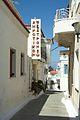 Chora of Andros, Municipal Theater, 090601.jpg