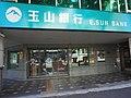 Chungshan Branch, E.SUN Bank 20190901.jpg