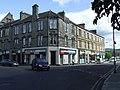 Church Street and castle Street - geograph.org.uk - 2033533.jpg