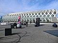 City Of Arts ^ Sciences Valencia Spain - panoramio (1).jpg