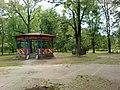 City park - panoramio - pepanos (2).jpg