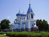 Cuiflea Orthodox Church